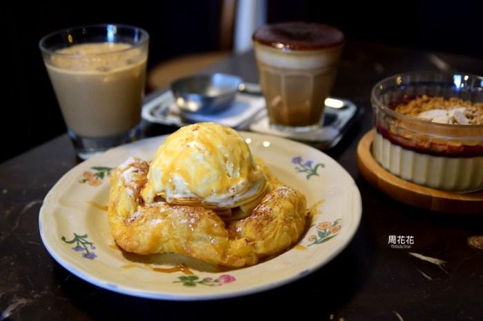【台北食記】Le Park Cafe公園咖啡館 不限時老屋咖啡店,脆皮卡布與蘋果派的午茶組合