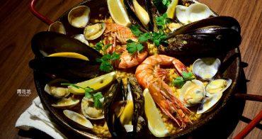 【台北食記】Olí 隱身巷弄民宅內的西班牙餐酒館 目前吃過最愛的海鮮烤飯!