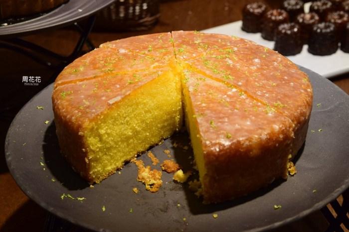 【台北食記】麥香角落烘焙坊 安東街平價麵包、甜點推薦!一定要來上一塊檸檬蛋糕啊