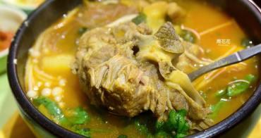 【台北食記】大漢門韓式食堂 上班族、附近居民激推平價美食!好吃的馬鈴薯豬骨湯