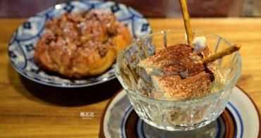 【台北食記】Think cafe 安東街轉角咖啡店 不限時享受老房新生與手作甜點魅力