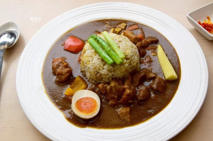 【台北食記】日向海軍咖哩 晴光市場隱藏版美食推薦!十穀米雙拼雙享,好吃又健康