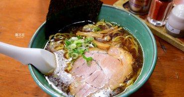 【日本食記】拉麵初代 北海道小樽美食推薦!當地人也愛的醬油拉麵,tabelog3.58分