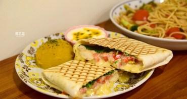 【台北食記】BLU BLU Kafe不如咖啡 三重蘆洲不限時咖啡店推薦!早午餐、義大利麵、手工甜點