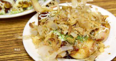 【台北食記】大阪屋章魚燒 日本爺爺手做純正日式風味!便宜好吃大推薦!饒河夜市美食