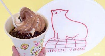 【台北食記】北極熊綿綿冰 五月天阿信從小吃到大!實踐大學人氣冰店,大推珍珠霜淇淋