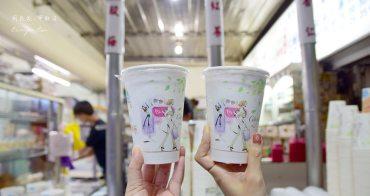 【花蓮食記】廟口紅茶 50年老店鋼管紅茶!觀光客必吃美食,還有隱藏版台式馬卡龍