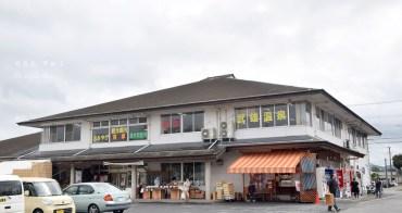 【佐賀遊記】武雄溫泉物產館 北九州自由行購物好去處!生鮮水果、必買土產伴手禮一次滿足