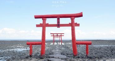 【佐賀遊記】太良町大魚神社 海中三鳥居 北九州自由行景點推薦、交通方式建議
