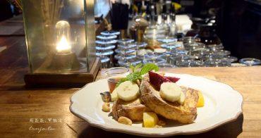 【台北食記】333 Restaurant & Bar 松露薯條、沙拉吧吃到飽!早午餐只要280元起
