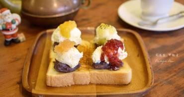 【名古屋美食】Coffee House KAKO花車本店 紅豆鮮奶油吐司配自製果醬,完美早餐五星推薦