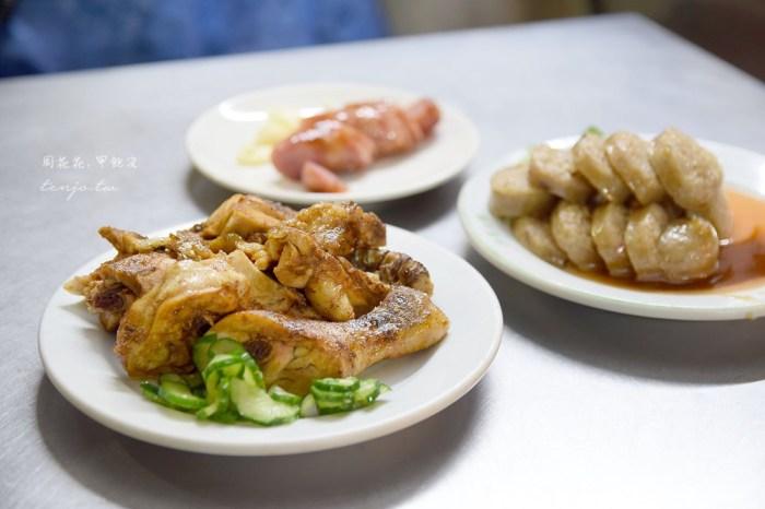 【台北食記】大橋頭黃記大腸煎、燒雞腿 延三夜市40年美食小吃,食尚玩家推薦