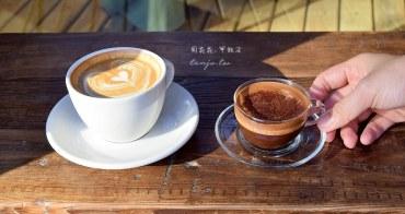 【台北美食】The FOLKS 小巧精緻咖啡店 走進在地人日常快飲一杯康寶藍