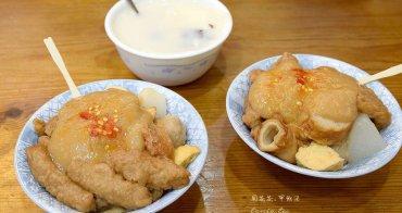 【台北食記】豆味行 在地飄香數十年的甜不辣、豆花,中正紀念堂美食小吃推薦