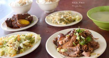 【台北小吃】老牌張豬腳飯 延三夜市超人氣美食!康熙來了等眾媒體推薦,日本人也愛