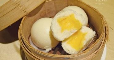 【港式飲茶推薦】吉品海鮮餐廳 號稱台北最好吃的流沙包!蝦餃、蘿蔔卷等港點也出色