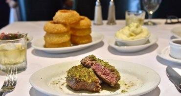 【EZTABLE餐廳週67折】Ruth's Chris Steak House 茹絲葵經典牛排館大直店