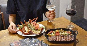 【台北美食】MURA lunch&dinner餐酒館 女星何依霈開的餐廳!龍蝦牛排平價套餐