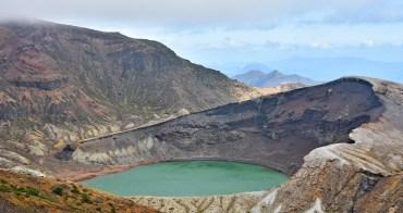 【東北宮城景點】藏王御釜 絕美五色火山湖泊,交通資訊總整理:巴士時刻表、自駕路線
