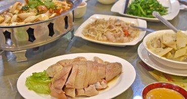 【台北客家餐廳】千采客家菜 雙連巷弄平價美食推薦,好吃鹽焗雞、薑絲大腸