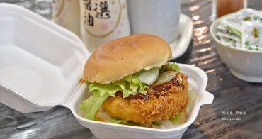 【日本東北宮城景點】松島魚市場 牡蠣漢堡意外好吃!海鮮丼、壽司美食餐廳推薦