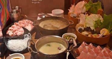 【台北中山站火鍋】這一小鍋 這一鍋新品牌!平價鍋物誠品南西店美食餐廳推薦