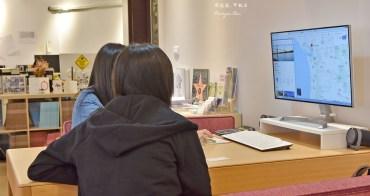 【英國遊學代辦評價】自助家遊學網StudyDIY 專業顧問免費諮詢、免代辦費用推薦
