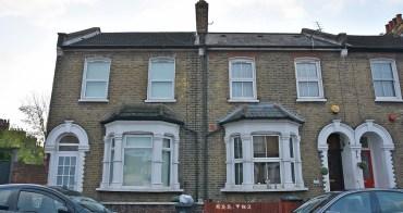 【英國遊學】British Study Centres - London BSC倫敦語言學校學生宿舍:交通、價格