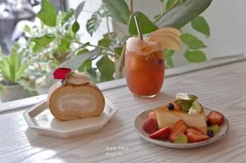 【科技大樓站咖啡店】果果Guoguo 清新手作甜點好吃布丁,抹茶千層蛋糕名店