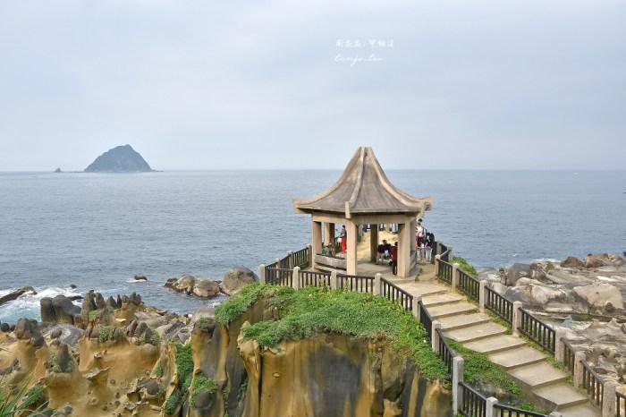 【基隆景點】和平島公園 世界祕境預約探險!天然海水泳池沙灘,親子旅遊一日遊推薦