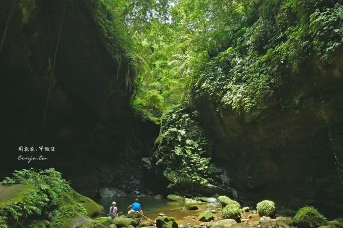 【桃園景點】三民蝙蝠洞 秘境強勢回歸!超美雙瀑布水濂洞,附近景點美食一日遊行程