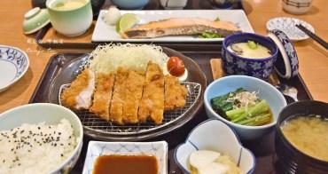 【台北美食】大和日本料理 平價定食套餐生魚片壽司推薦!近捷運中山國小、民權西路