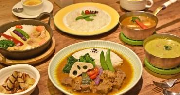 【台北雙連中山美食推薦】咖哩匠 日本老師傅監製!注入職人精神的美味日式咖哩