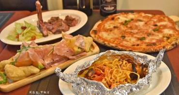 【國父紀念館美食】Osteria Rialto雅朵義大利餐館 道地義式餐廳推薦 菜單隨便點都好吃