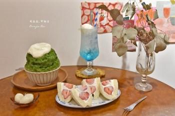 【中山站美食推薦】點冰室·ジャビン 赤峰街草莓三明治!日式抹茶刨冰、富士山氣泡水