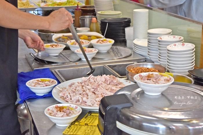 【嘉義美食】阿宏師火雞肉飯 我心中嘉義最好吃的雞肉飯!蔡阿嘎也推薦神級美味
