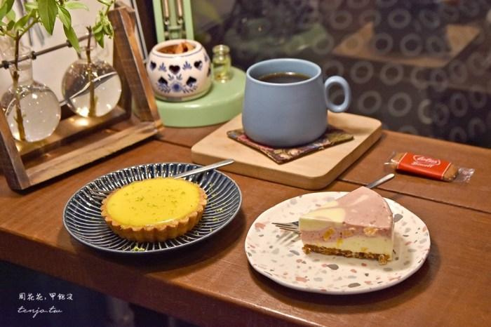 【宜蘭羅東咖啡廳推薦】吉他好事鍋煮奶茶專門 不限時安靜可久坐,甜點法式薄餅都好吃