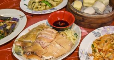 【陽明山美食】竹子湖故鄉海芋餐廳 網友高評價推薦!菜單菜色選擇多好吃又平價