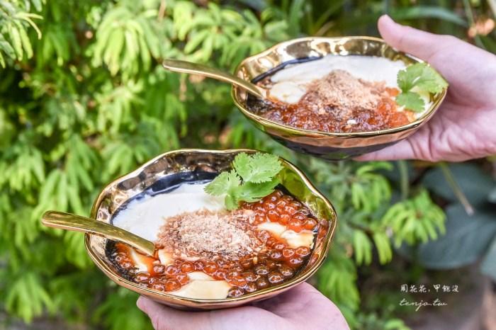 【台北永康街美食】白水豆花 礁溪人氣麥芽糖花生粉圓豆花,一碗為母親而做的溫暖甜品