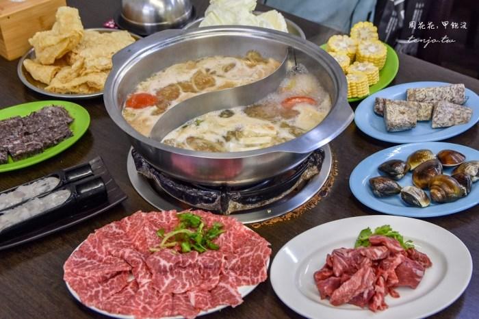 【屏東市美食】隆興汕頭火鍋 空降心中第一名屏東鍋物!食尚玩家、在地人都推薦吃這家