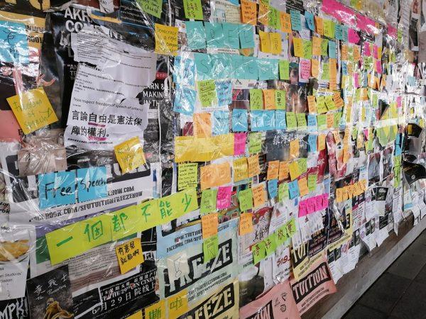 SFU Lennon Wall