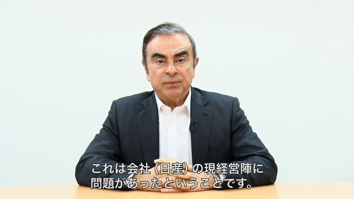 Nissan's former chairman Carlos Ghosn