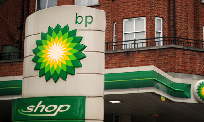 BP Sells Petrochemicals Arm to Ineos for
