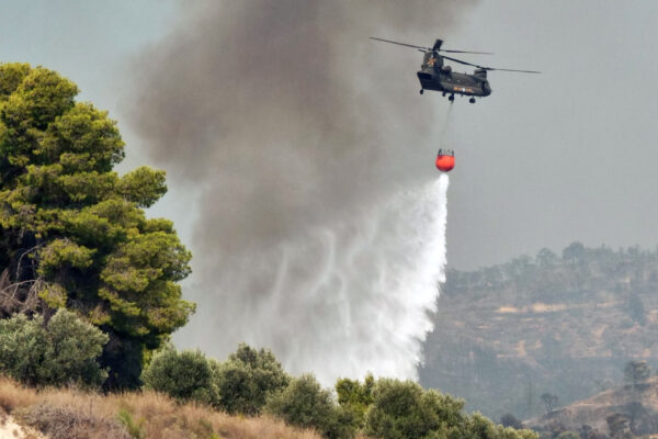 Wildfire Greece