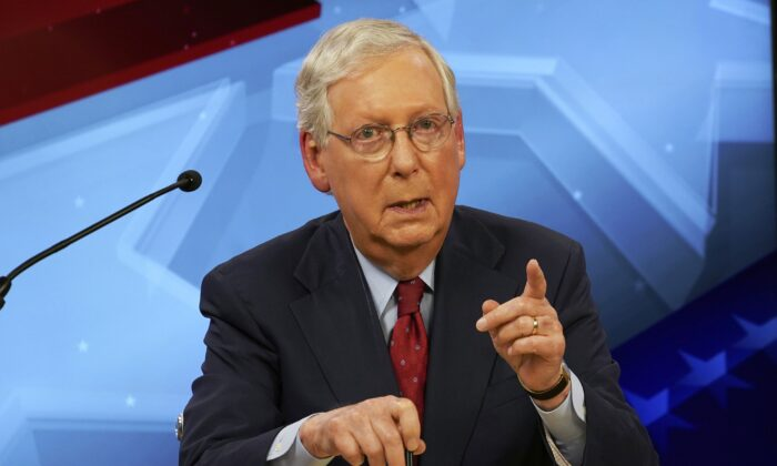McConnell: Full Senate to Take Up Barrett Nomination Right Before Election