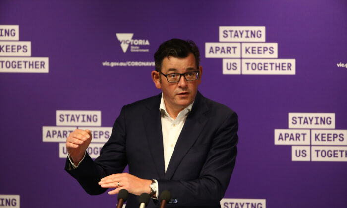 Australian Premier Eases Some COVID-19 Limits for Melbourne