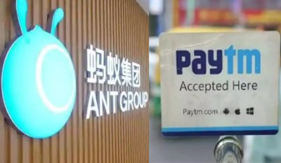 30Percent Stake Of Ant Group In PayTM To be Sold