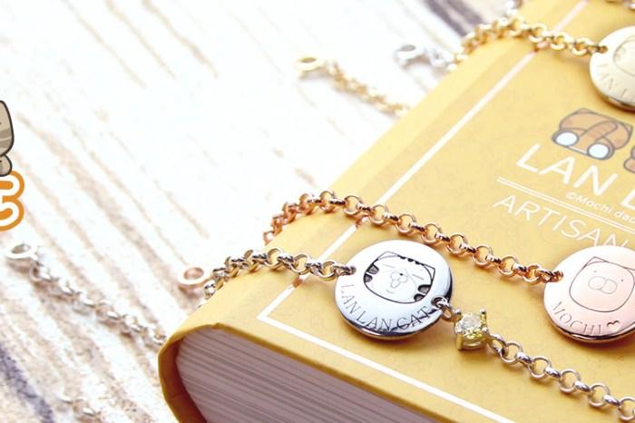 【白爛貓客製化銀飾】全球絕無僅有,打造專屬個人唯一的精品銀飾!