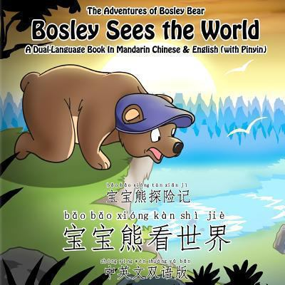 Paperback Bosley Sees the World : A Dual Language Book in Mandarin Chinese and English Book