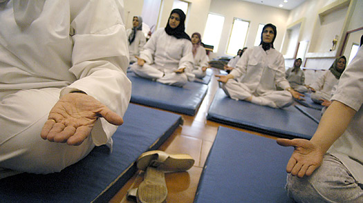 Should a Pious Muslim Practice Yoga?